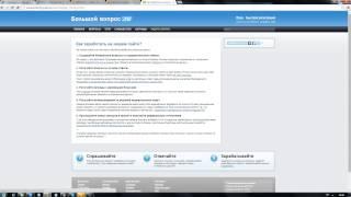 Видео инструкция по вставке ссылки в ответе на Большом Вопросе