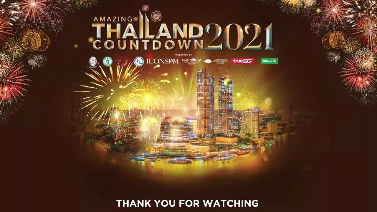 Amazing Thailand Countdown 2021