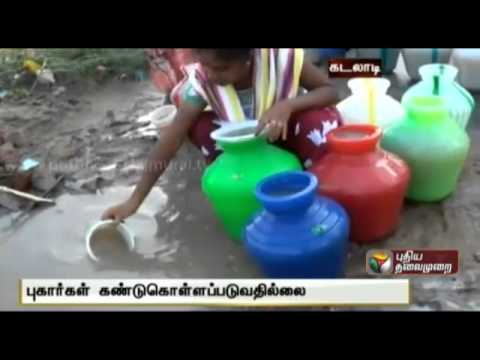 Unsanitary drinking water In Ramanathapuram district