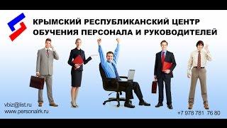 Регистрация и трудоустройство в Крыму иностранных граждан(, 2015-02-01T13:25:15.000Z)