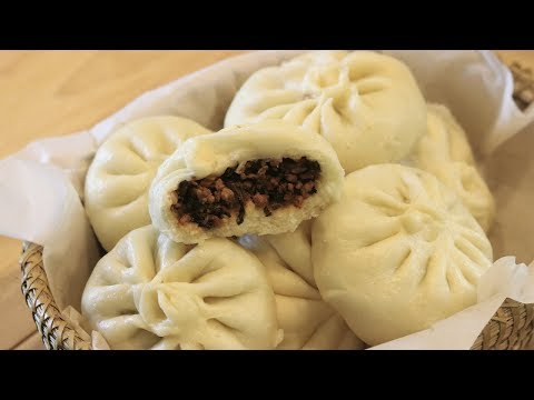 Chinese Steamed Pork Buns BaoZi Recipe (梅菜肉包)