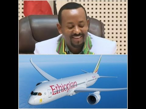 Top 10 African President private jets. what about ethiopia.