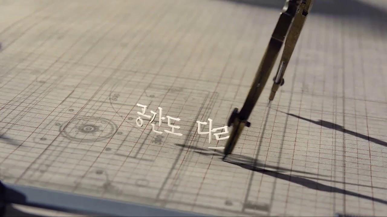[육성재] 일룸 책상 광고 영상