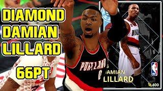 DIAMOND DAMIAN LILLARD 66PT GAMEPLAY! DAME TIME IS THE BEST POINT GUARD! NBA 2k18 MYTEAM