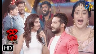 Dhee Champions | 9th October 2019 | latest Promo | ETV Telugu