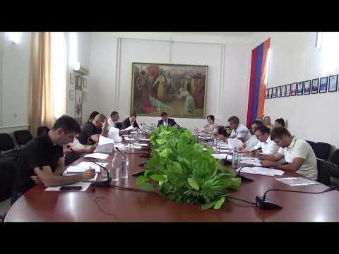 Կապան համայնքի ավագանու արտահերթ նիստ, 09.07.2021թ