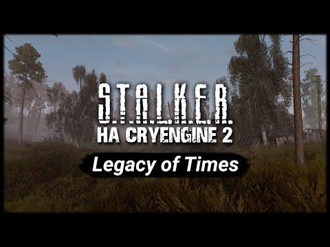 Legacy of Times - Сталкер на движке CryEngine [ Скачать Торрент ] ⚠️