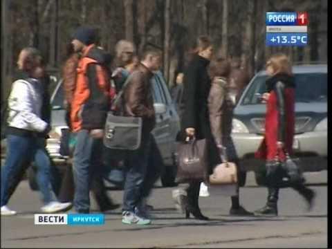 В последнюю неделю апреля в Иркутской области будет +25