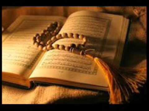 Sh  Shuraim FULL & COMPLETE QURAN [Part 1] (Al Fatiha - Al Kahf)