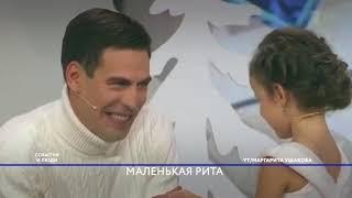 Участница шоу «Лучше всех» Маргарита Ушакова записалась для проекта «Стихи на АТВ»