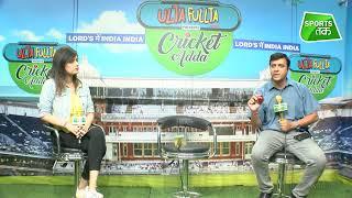 LIVE: Ind vs NZ: कहीं बारिश ना बन जाए विलेन   #CWC2019   Sports Tak