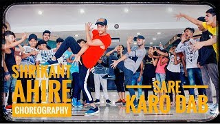 Sare Karo Dab Dance Choreography By Shreekant Ahire Bappa Excel Dance Complex
