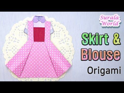 Origami - Suspender Skirt & Blouse (How to, Tutorial, DIY)