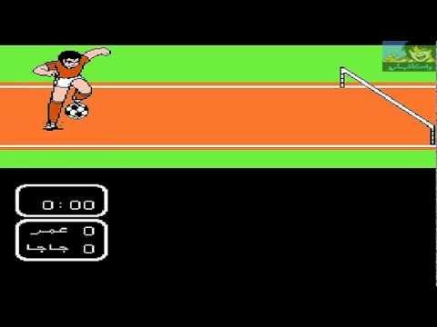 Captain Tsubasa 2 NES Collection Hacks By Wakashimazu 2012