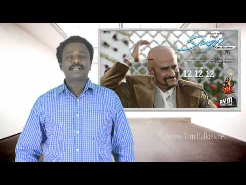 Rajini's Sivaji 3D Movie Review & Collection Report | Rajini, Shankar, AVM | TamilTalkies