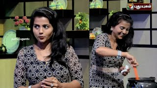 Celebrity Kitchen promo video 07-02-2016 spl show | Puthuyugam Tv shows Celebrity Kitchen preview 7th February 2016