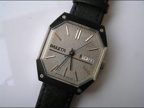 Ракет Часы с двойным календарем - Watch Raketa