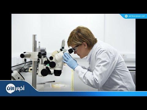 جامعة بريطانية تبتكر أول علاج للزهايمر  - نشر قبل 3 ساعة