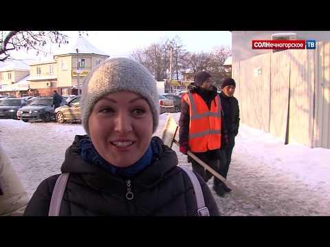 В Солнечногорске начали строительство подземного перехода на Подсолнечной