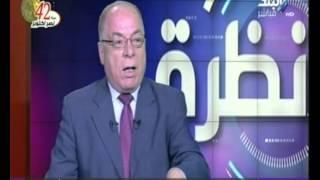فيديو..النمنم: مصر مستعدة للشهادة حتى لا تتحول لـ