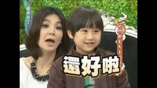2012.01.02康熙來了完整版 他們都是天生的演員!