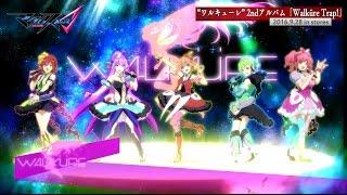 ワルキューレ/2ndアルバム「Walküre Trap!」クロスフェード動画_TVアニメ「マクロスΔ(デルタ)」より