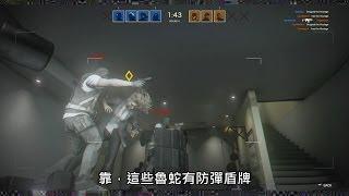 E3 2014 Rainbow Six Siege《虹彩六號:圍攻行動》Pre-Alpha 實機多人連線展示 [中文字幕] - Ubisoft SEA