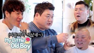 Kim Jong Kook is enlightened by Jun Hyun's food philosophy [My Little Old Boy Ep 187]