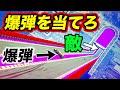 Download lagu 【GTA5】200m上空から爆弾を突っ込ませる遊びがカオスすぎてやばい【30人企画】