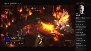 Diablo 3: Reaper of Souls PS4 Rus часть10