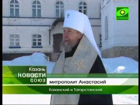 Митрополит Анастасий посетил Макарьевский монастырь