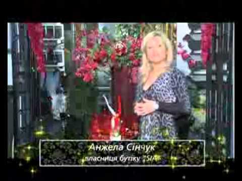 sia home fashion -телевизионный проект
