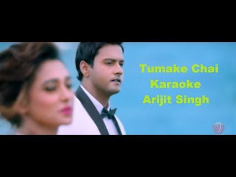 Karaoke Tumake chai HD  || Gangster || Arijit Singh