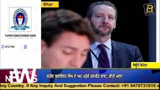 ਪੁਲਵਾਮਾ ਹਮਲੇ 'ਤੇ ਬੋਲੇ ਟਰੰਪ, ਭਾਰਤ ਪਾਕਿਸਤਾਨ ਇਕੱਠੇ ਹੋਣ II Bulland TV News