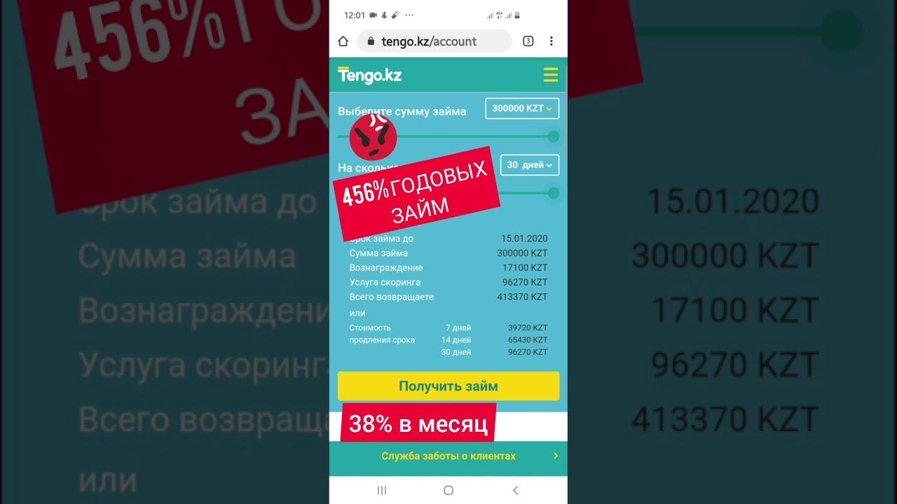 восточный банк омск заявка на кредит наличными