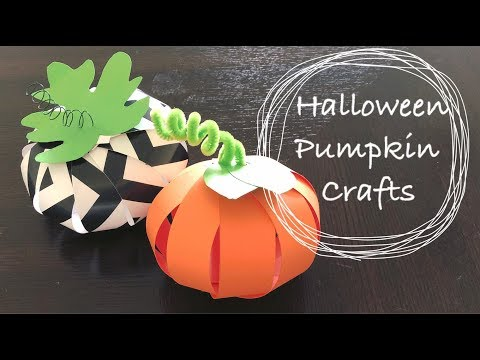 Easy DIY Halloween Paper Pumpkin Crafts For Kids | Halloween Decoration Ideas