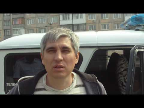 Задержание Д. Улитина и Г. Альшевича в Кемерово перед акцией #НАДОЕЛ