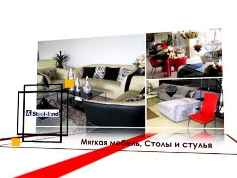 Центр Мебели в ТК Аль-Фараби в г.Шымкенте