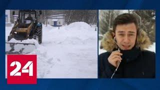 Пробки на дорогах: Новосибирск занесло снегом - Россия 24