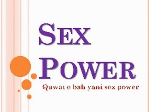 Www sex problem solution