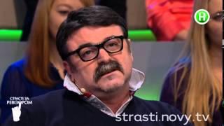 Страсти по Ревизору. Выпуск 4 - Севастополь - 31.03.2014
