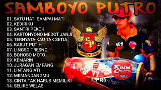Lagu Jaranan SAMBOYO PUTRO Full Album Terbaru 2019