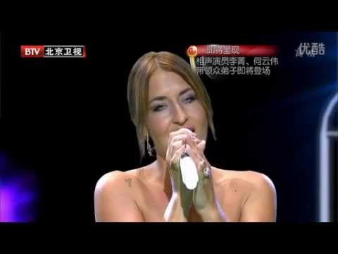 "Sarah Connor - ""Just One Last Dance"" LIVE @ Spring Festival Global Gala 2012"