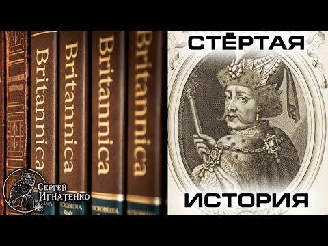 Тартария энциклопедическая и