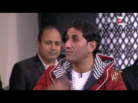 كل يوم - أحمد شيبة يروي  قصة أغنية اه لو لعبت يازهر وكيف بدأت