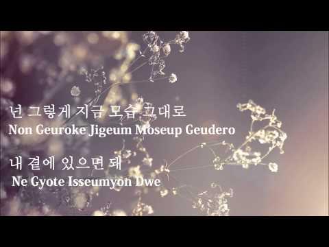 All For You LYRICS-응답하라 1997(Please Relply 1997) EunJi&Seo In Guk