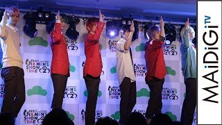F6 - Forever 6ock You