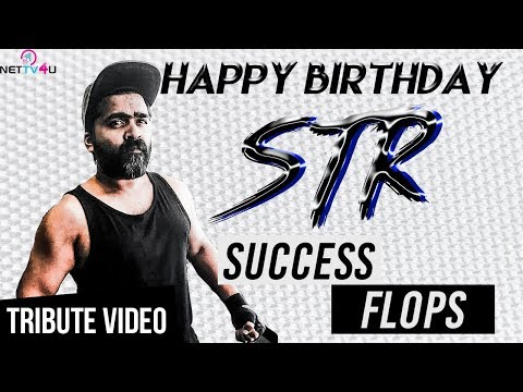 Who Is Simbu? | STR B'day Special Video HBDSTR