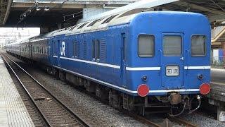 EF64 1053牽引 24系(青森車)8両 長野配給