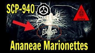 УПП-940 Ananeae маріонетки | Кетер | паразит / репродуктивного УПП